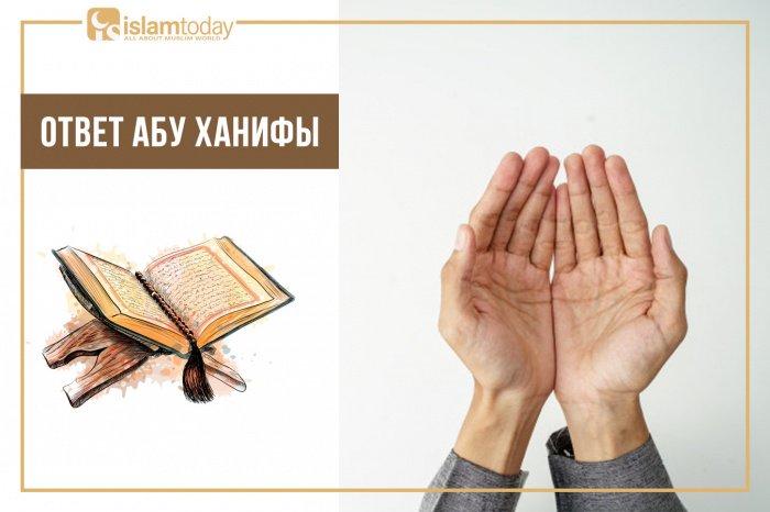 Почему ангелы бояться Аллаха сильнее, чем люди?