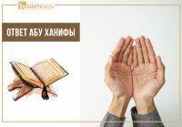 Правда ли, что вера человека подобна вере посланников и ангелов? Ответ имама Абу Ханифы