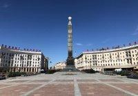 В Минске атаковали посольство Ливии
