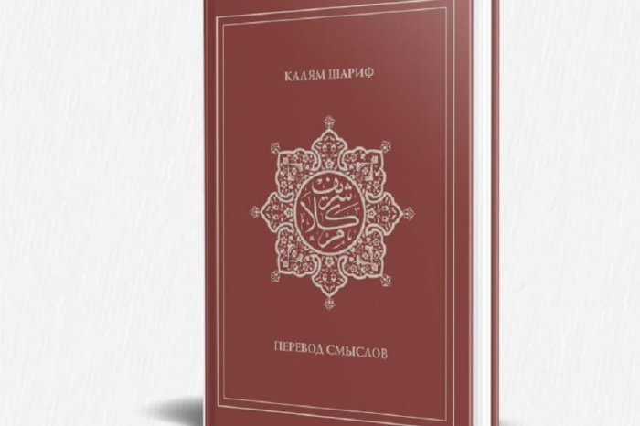 """Приобрести книгу можно в фирменном магазине ИД """"Хузур"""" в Казани, а также дистанционно из любой точки мира через интернет-магазин"""
