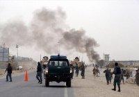 Масштабный теракт предотвращен в Афганистане