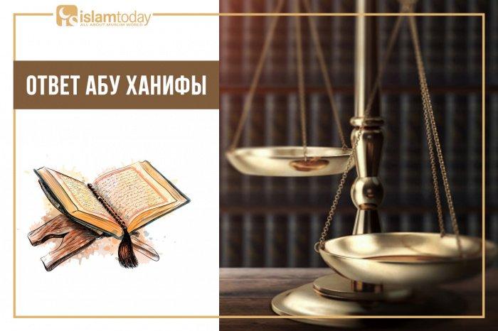 Какие грехи Всевышний Аллах простит, а за какие обязательно подвергнет наказанию? (Источник фото: freepik.com)