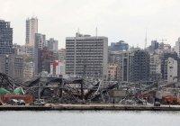 Число жертв взрыва в бейрутском порту выросло до 190