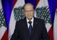 Президент Ливана призвал отказаться от конфессиональности в формировании властей
