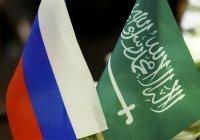 Саудовская Аравия упростила визовый режим для россиян