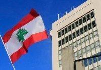 Правительство Ливана возглавит посол страны в Германии
