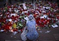 В Северной Осетии семьям погибших при терактах повысят пенсию