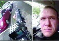 Власти Новой Зеландии признали стрелка из Крайстчерча террористической организацией