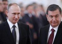 Путин поздравил Мирзиеева с Днем независимости Узбекистана