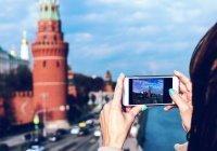 На развитие внутреннего туризма Ростуризм получит 1,2 млрд. рублей