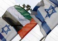 ОАЭ и Израиль создадут совместный комитет для сотрудничества в сфере финансов