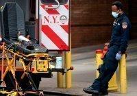 Власти США потратят $250 млн на «борьбу с отчаянием» из-за пандемии