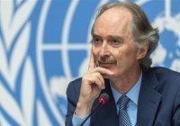 Спецпредставитель генсека ООН по Сирии едет в Москву