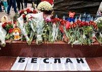 В России – День солидарности в борьбе с терроризмом