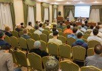В ДУМ РТ подчеркнули важность финансового просвещения мусульман