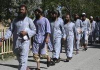 Власти Афганистана выполнили обязательства по освобождению талибов
