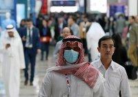 В ОАЭ объявили о новом антирекорде по коронавирусу