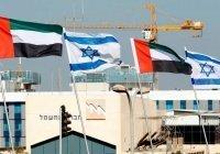 В США назвали страны, которые пострадают от нормализации между ОАЭ и Израилем