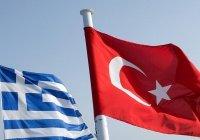 Турция и Греция договорились начать переговоры по Средиземноморью