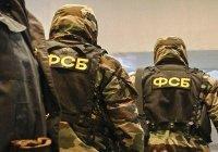 ФСБ предотвратила массовые убийства в нескольких регионах