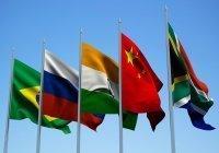 Страны БРИКС согласовали проект единой антитеррористической стратегии