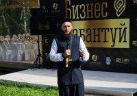 Муфтий принял участие в бизнес-сабантуе Международной ассоциации исламского бизнеса