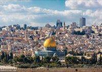 Сербия объявила о переносе посольства в Иерусалим