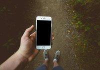 Установлено, почему нельзя оставлять себе найденный смартфон