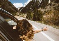 Названы наиболее популярные для путешествий горы в России