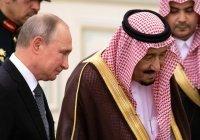 Путин и король Салман обсудили совместное производство вакцины от COVID-19