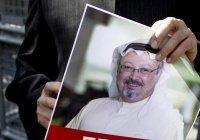 Саудовский суд вынес приговоры по делу Хашукджи