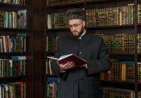 Муфтий Татарстана начинает новый цикл статей «Стереотипы об исламе»