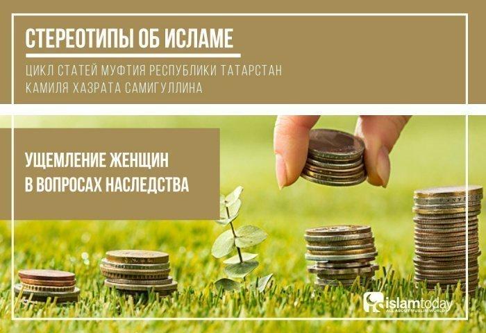 Ущемление женщин в вопросах наследства. (Источник фото: freepik.com)
