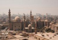 Россия восстановила авиасообщение с Египтом