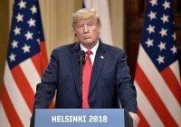 Дональд Трамп решил вывести из Афганистана и Ирака часть войск