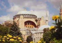 Монету с мечетью Айя-София выпустили в Турции