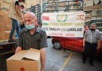 В Бейрут из Турции направлена помощь на 30 тыс. человек