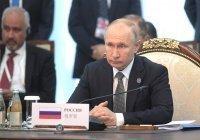 Путин: страны ШОС оперативно реагируют на острые вызовы