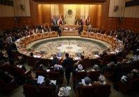 ЛАГ не смогла принять резолюцию с осуждением ОАЭ за нормализацию с Израилем