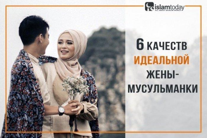 6 качеств, за которые нас любят мужья