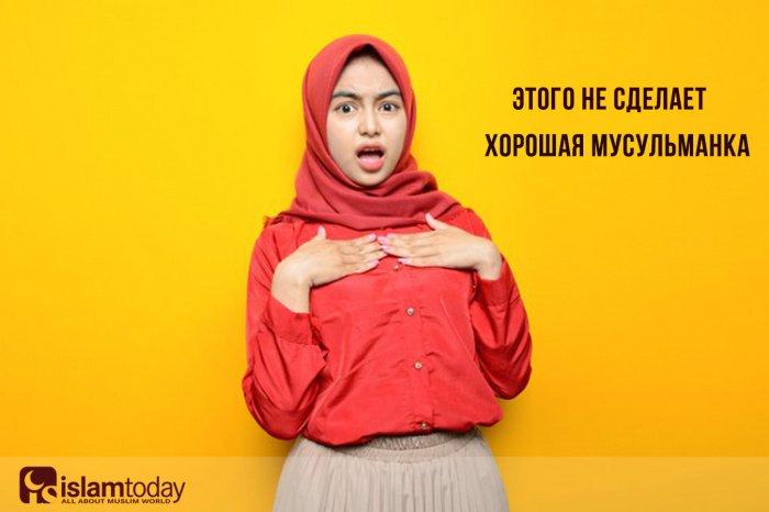 5 дел, которые не сделает мусульманка. (Источник фото: freepik.com)