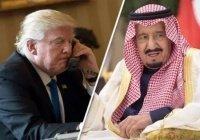 Трамп второй раз за неделю созвонился с королем Саудовской Аравии