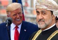 Трамп обсудил с султаном Омана нормализацию между Израилем и ОАЭ