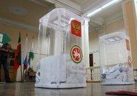 В Татарстане завершился единый день голосования
