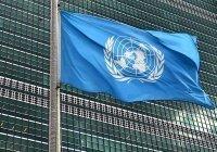 ООН признала коронавирус одной из величайших проблем в истории