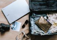 Установлено, как обезопасить багаж во время перелетов
