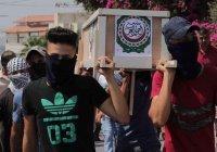 В Палестине «похоронили» Лигу арабских государств