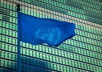 Генассамблея ООН открывает юбилейную 75-ю сессию