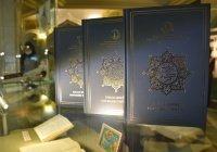 Хинди, уганда, немецкий, финский: на какие еще языки был переведен Коран?