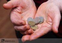 Как пара монет, пожертвованных на садака могут круто изменить вашу жизнь